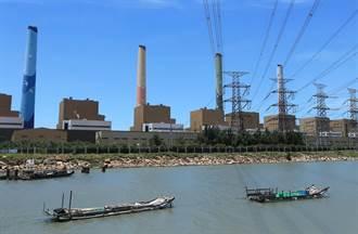 中火10部機組將展延 市府要求空汙季減少5部
