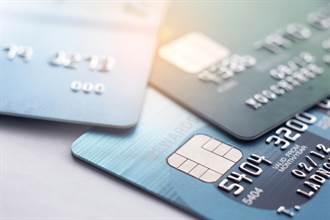 人生第一張信用卡 這樣做秒變廢卡