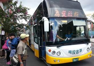 暑假搭乘「台灣好行」公共運輸出遊 享半價優惠