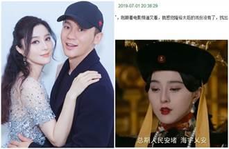 范冰冰爆「假分手李晨」 央視一個動作狠斷她復出大夢