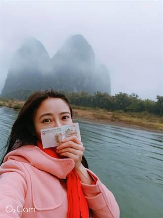 台灣人看大陸》彷彿還在桂林(上)