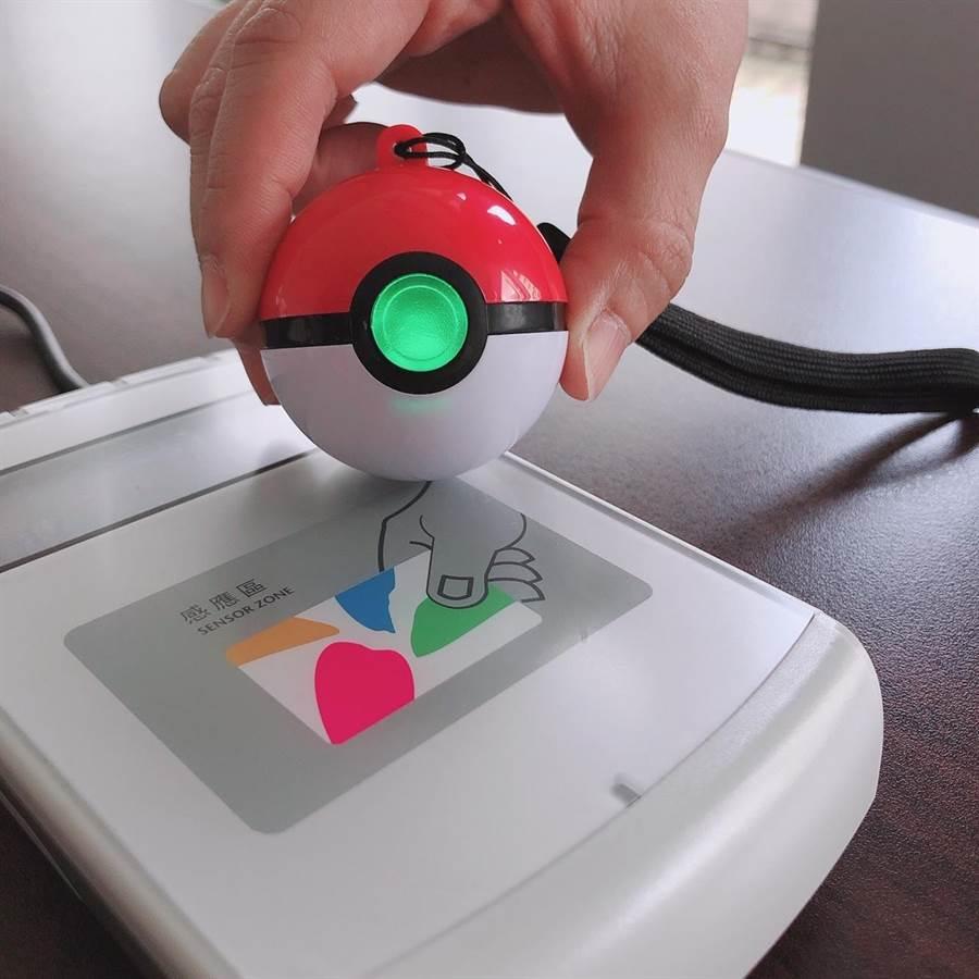 「精靈寶可夢造型悠遊卡」3D寶貝球感應會發出綠光顯示成功。(悠遊卡公司提供)