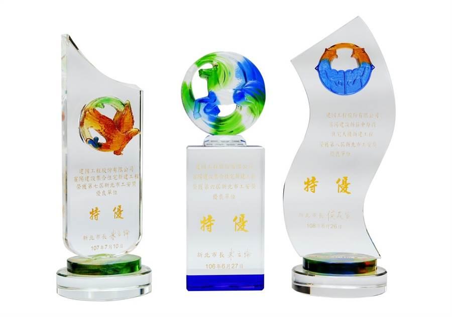 「賓陽悅容莊」連續三年新北市工安獎「優良單位」特優獎