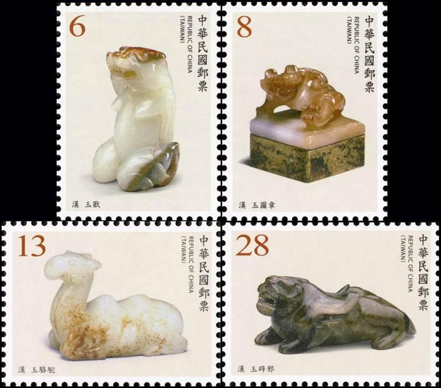 中華郵政7月5日將發行故宮玉器郵票。圖:中華郵政提供