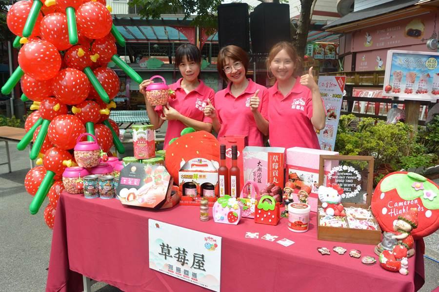 大湖草莓屋販售多種草莓商品深受遊客青睞,加入數位街區服務盼提升淡季商機。(巫靜婷攝)