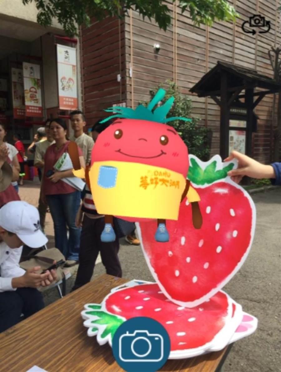 大湖酒莊繪製地景「莓好大湖」,用手機掃描QR Code再掃地面大草莓,即可發現草莓公仔LuLu。(巫靜婷攝)