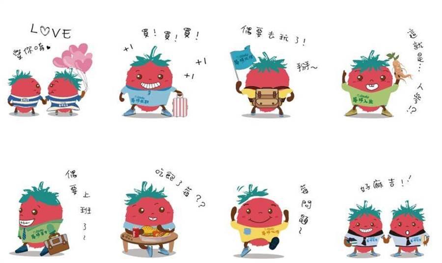 「莓好大湖」將草莓打造成Line貼圖,用貼切的字語呼應不同年齡層的消費者,下載連結:https://line.me/S/sticker/7922357。(巫靜婷翻攝)