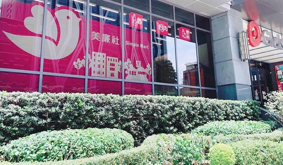 美廉社前進Global Mall林口A9開形象店。(美廉社提供)