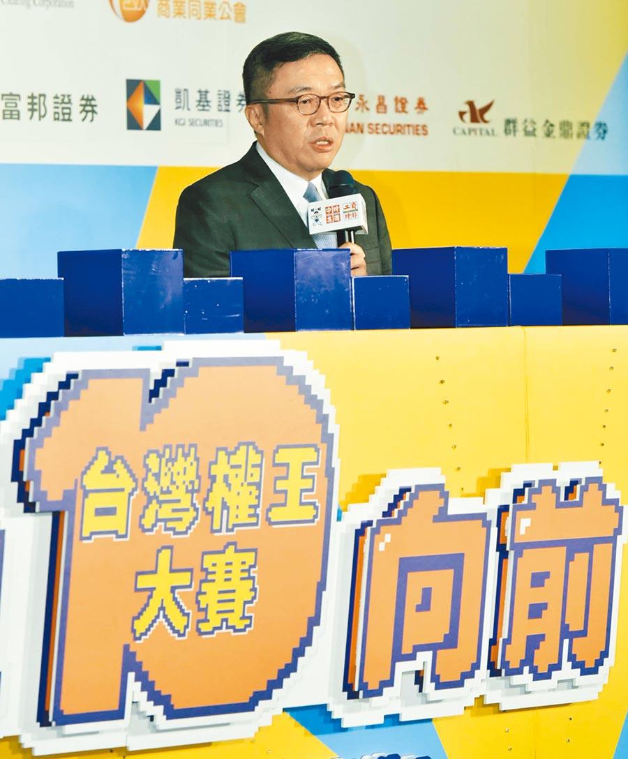 工商時報第十屆台灣權王啟動記者會1日舉行,券商公會理事長賀鳴珩出席。圖/顏謙隆