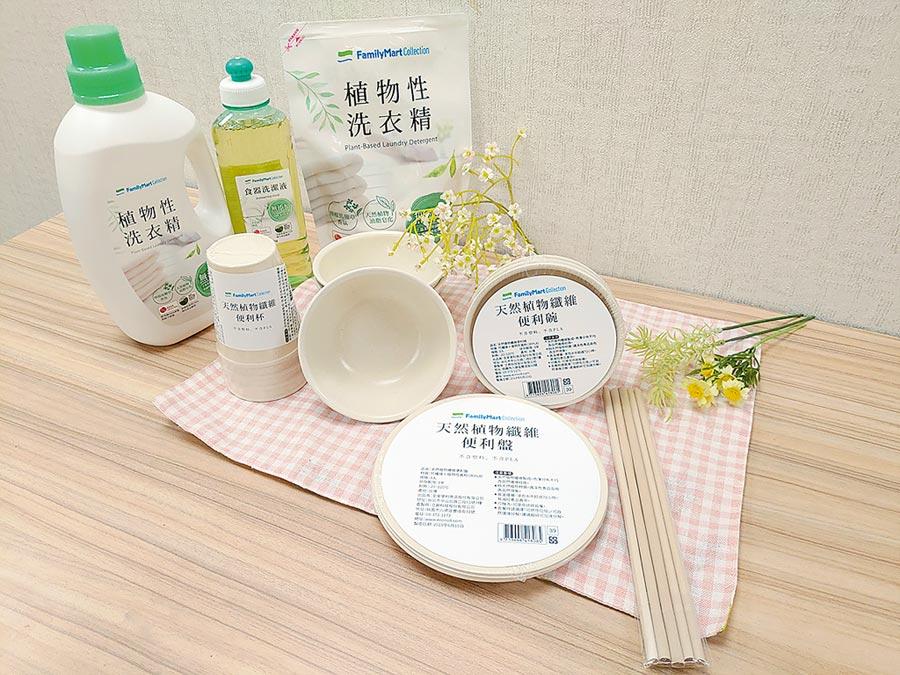 全家自有品牌FamilyMart Collection,首推環保日用品系列,並邀天然液體皂大廠南僑助陣,推出雙認證植物性洗劑,植物性洗衣精115元。(全家提供)