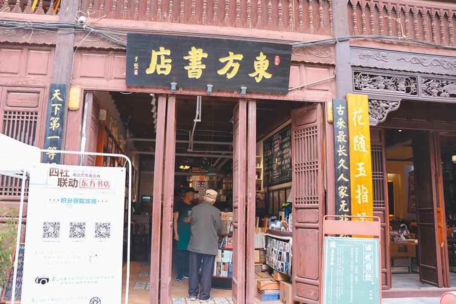 位於昆明老街上的東方書店創辦於1926年。(記者呂佳蓉攝)