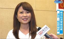 高市議員陳美雅呼籲 接到民調電話「唯一支持韓國瑜」