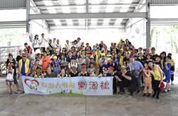 台灣大車隊樂活社公益送暖,愛心司機助特教孩童喜圓出遊夢