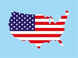 《紐約時報》專欄省思 別說最偉大 美國更像發展中國家