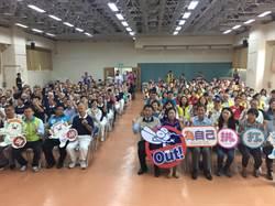 台南第4例 2歲童染登革熱疑群聚效應