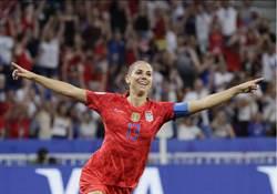 女足世界盃》美國氣走英格蘭 打臉川普差一步