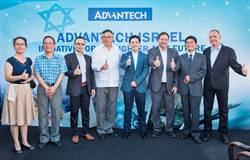《電腦設備》研華設以色列分公司,續擴張AIoT版圖
