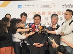 長榮勞資協商再破局 林佳龍:結束罷工細節再議