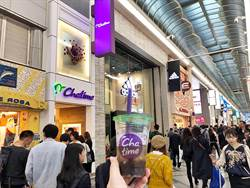 《觀光股》六角強攻日本珍奶熱,日出茶太拚展至35家