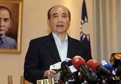 吳敦義邀王金平 擔任國民黨初選民調總督導