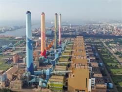 中火減煤衝擊不大 中市府:台電避談新增發電