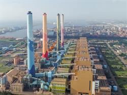 中火減煤會缺電?中市府嗆台電誤導視聽