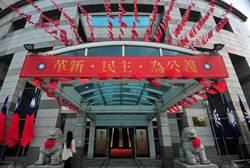 2020國民黨勝敗 賴祥蔚揭最大關鍵!