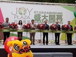 興富發:悦誠廣場年營收目標20億元