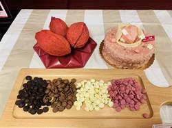 85˚C首推紅寶石巧克力蛋糕  每店限量10個