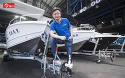 靠電商打通筋骨 小廠20名員工將快艇賣往25國