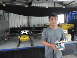 無人機智慧農噴 青年回農成新助力