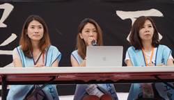 工會控資方施壓台灣保全解約 長榮:絕無此事