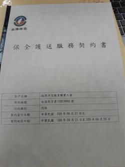工會批資方施壓廠商 長榮嚴厲譴責擬提告