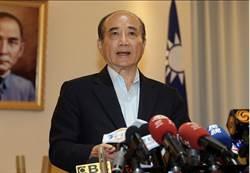 王金平:有好的領導人 台灣沒有五缺問題