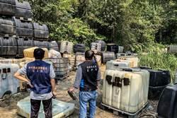 新竹空地遭堆化學廢液桶 警方保密環保局無奈