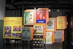 松山菸廠歡慶80歲!從新樂園到長壽 特展揭台捲菸史