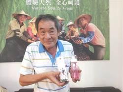 助農民解決產銷問題 業者開發高麗菜做化妝水