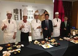 日本大廚來嘉義作「非常堅持」的日本料理