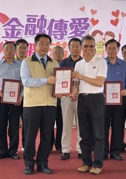 上海商銀履行企業社會責任 響應金融公益嘉年華