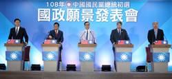 聲援管中閔 韓國瑜:他若是民進黨籍 會被惡整嗎?