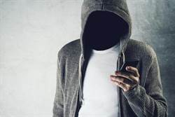 扮女騙裸照還性侵拍片 惡男恐嚇取財得手10多萬