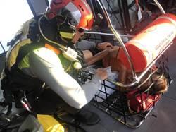 漁民突然腹痛 海巡署偵防分署出動直昇機救人