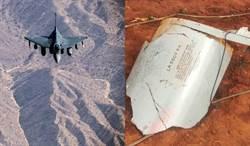 印度光輝戰機油箱意外脫落 撞出大坑引發恐慌