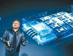 傳7奈米製程得手 三星 奪輝達新GPU單