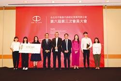 台北市代銷公會 獎學金激創意