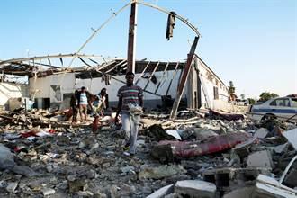 太超過!收容中心遭蓄意空襲 40難民慘死
