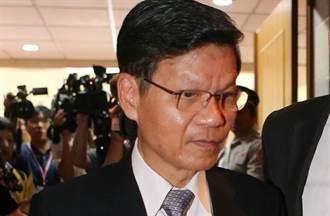 翁啟惠不服遭申誡懲處提再審 公懲會公開審理