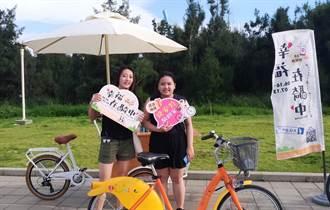 暑假單車遊台中 網紅邀您暢遊台中自行車道