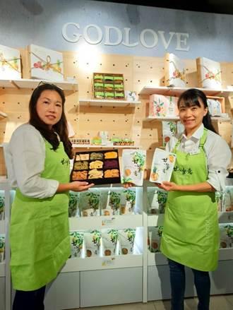 水果專家「甘心樂意」品牌 插旗台中泰安服務區