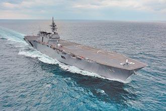 制衡中國 日本出雲號停泊菲律賓